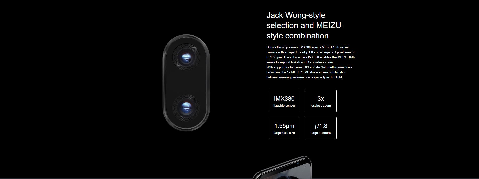 Meizu 16th - Camera