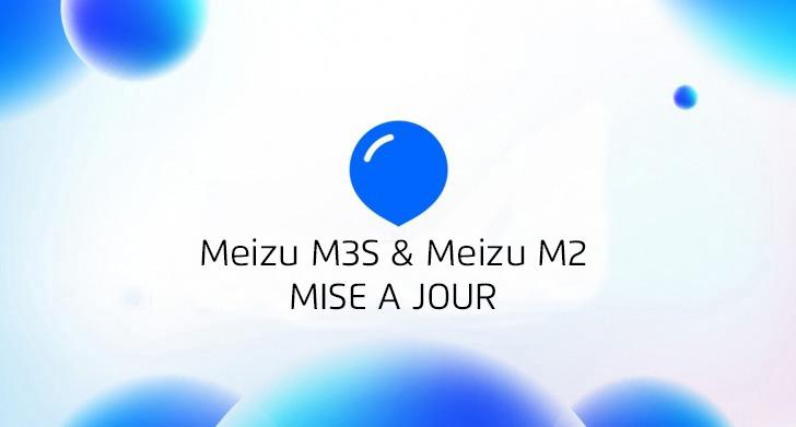 Flyme Meizu M3S