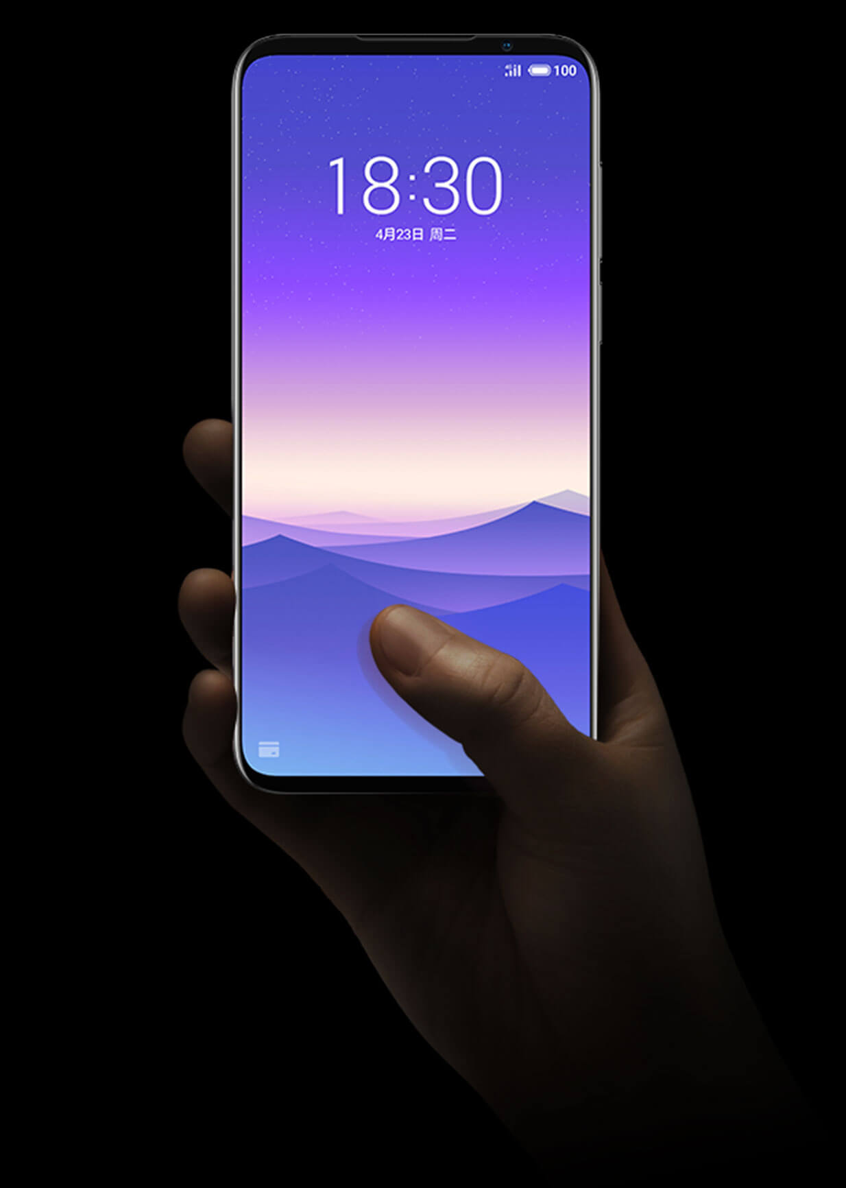 Meizu 16s fingerprint