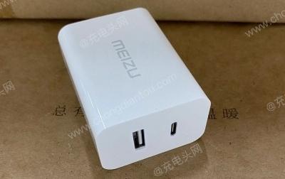 Meizu super chargeur 65W