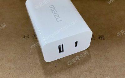Meizu charge 65w